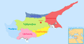 Cyprus map in armenian.png