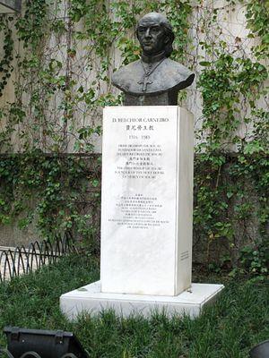 Melchior Carneiro - Bust of Belchior Carneiro in Macau