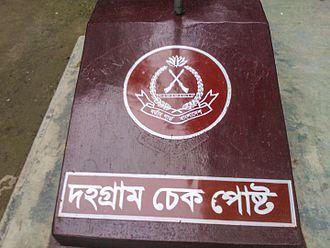 Border Guards Bangladesh - Dahgram BGB Check post sign