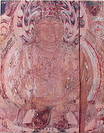 Frontal view of a cross-legged seated deity.