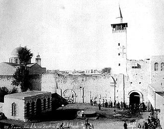 Bab Sharqi - Bab Sharqi in 1880