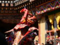 Dance of the Lord of Death and his Consort - Paro Tsechu.jpg