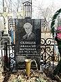 Danilov Cemetery 20170314 131203.jpg