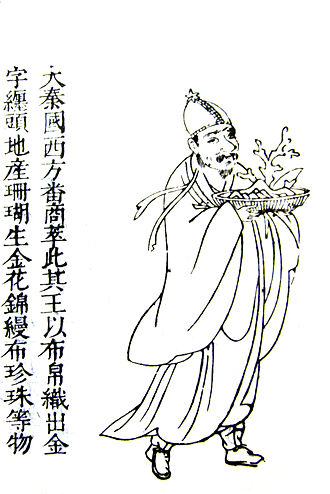 Daqin - The Chinese impression of the Daqin people, from the Ming Dynasty encyclopedia Sancai Tuhui (The caption reads: The Country of Da Qin, is where western businessmen are gathering.  The king wraps his head by cloth in pyramid shape. This land produces coral, gold, brocade with pattern, silk cloth (without pattern), pearls, etc.)