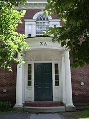Sigma Delta, 2007