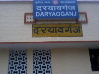 Daryaoganj Town in Uttar Pradesh, India