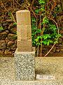 Daulatabad, Aurangabad - panoramio (110).jpg