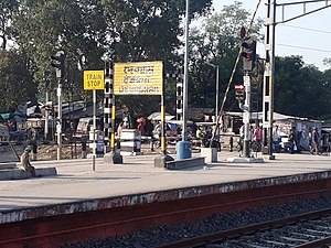Debagram railway station 06.jpg