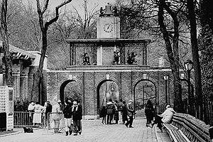 George T. Delacorte Jr. - Delacorte clock, Central Park Zoo