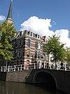 foto van Sint Jorisbrug