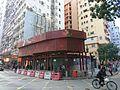 Demolished Tung Tak Pawn Shop.JPG