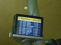 Departures-hrg.jpg