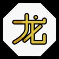 Deus Dragon (zodiac).png