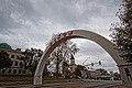 Dixon Arch.jpg