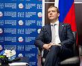Dmitry Medvedev St.Petersburg Economic forum 2011.jpg