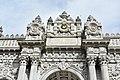 Dolmabahçe Sarayı Saltanat Kapısı.jpg