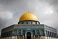 Dome of the Rock II, Jerusalem.jpg
