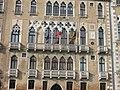 Dorsoduro, 30100 Venezia, Italy - panoramio (313).jpg
