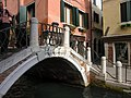 Dorsoduro, 30100 Venezia, Italy - panoramio (336).jpg