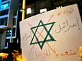 Down with Israel rally in Cairo.jpg