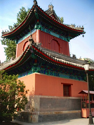 Big Bell Temple - Image: Drum Tower of Big Bell Temple