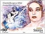 Dušanka Sifnios 2019 stamp of Serbia.jpg