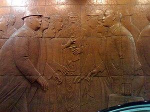 Dundas station (Toronto) - Image: Dundas TTC mural meeting