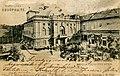 Dundjerskovo pozorište, razglednica, avers, 1900.jpg