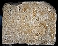 E13, Parthian Script, Inscribed Stone Blocks of Paikuli Tower.jpg