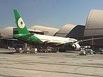 EVA Air 777-300ER B-16727 at LAX.jpg