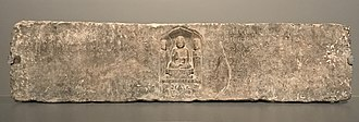 Asian Civilisations Museum - Eastern Wei Buddhist stele