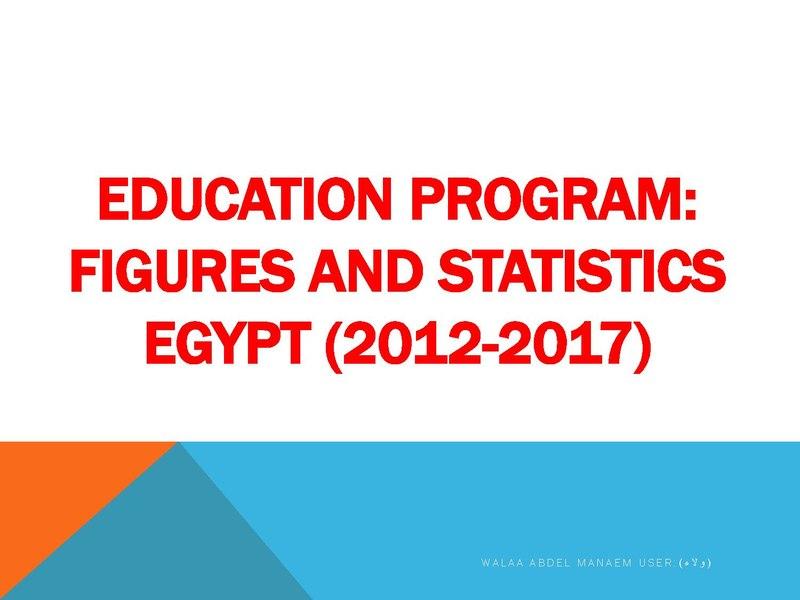 File:Education program- Figures and Statistics 2012-2017.pdf
