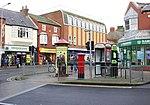 Edward VIII postbox on Cliff Street, Bridlington (geograph 4804476).jpg