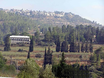 How to get to בית ספר חקלאי עין כרם with public transit - About the place
