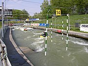 Eiskanal Augsburg