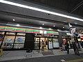 Ekimae Honcho, Kawasaki Ward, Kawasaki, Kanagawa Prefecture 210-0007, Japan - panoramio (45).jpg
