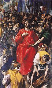 El expolio (1577–1579, Catedral de Toledo).