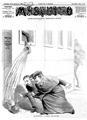 El Mosquito, August 19, 1883 WDL8237.pdf