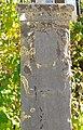 Elst Grenspaal bij Molenweg 4 Detail.jpg
