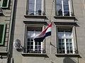 Embassy of Paraguay CH.jpg