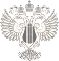 Emblem of the Ministry of Culture (Russia) 2012 black&white.png