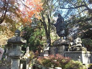 En no Gyōja -  Statue of En no Gyōja in the Kimpusen Temple (Kimpusen-ji), Yoshino (Nara Prefecture)