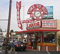 "Encino Park Liquor with ""Time to Buy"" Sign, Ventura Blvd., Encino, CA.JPG"