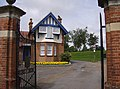 Entrance to Newport Recreation Ground - geograph.org.uk - 498309.jpg