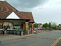 Entrance to Waitrose - geograph.org.uk - 6686.jpg