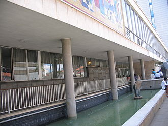 National Gallery of Zimbabwe - Entrance to the National Gallery of Zimbabwe