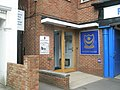 Entrance to the Partners Lounge at Fratton Park - geograph.org.uk - 804103.jpg