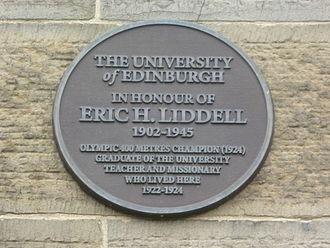 Eric Liddell - Memorial plaque at Edinburgh University