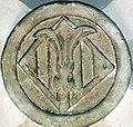 Escut de Llíria (clau de volta, segle xiv).jpg