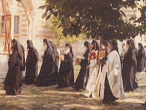 Esphigmenou - Procession to the font behind the catholicon for the lesser blessing of waters following the all-night vigil, feast of the Ascension, 1978